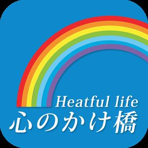 あおき斎苑のスマートフォンアプリ 法要アプリ