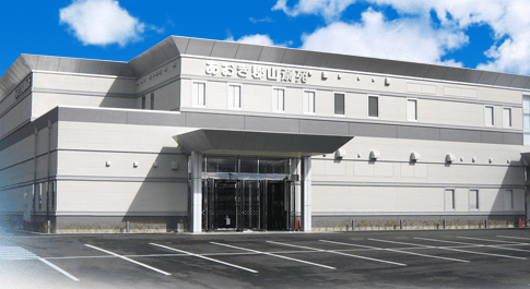 総合葬祭 あおき郡山斎苑