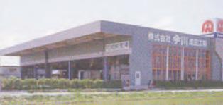 株式会社今川