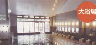 なりた温泉